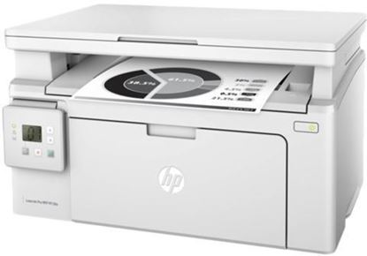 Picture of PRINTER HP LASERJET PRP MFP M130A/3 IN 1 G3Q57A