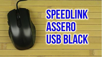 Picture of MOUSE GAMING SPEEDLINK ASSERO BLACK